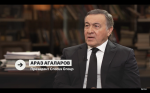 Aras Agalarov Gives RBC TV an Exclusive Interview